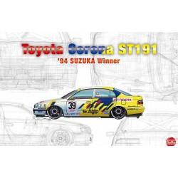 Toyota Corona ST191 '94...