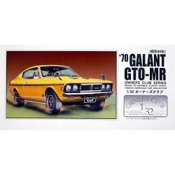 1970 Galant GTO-MR