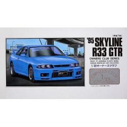 1995 Skyline R33 GTR