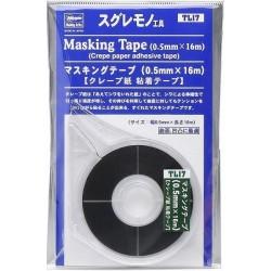 Masking Tape 0,5 mm x 16 m