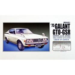 1975 Mitsubishi Galant GTO-GSR