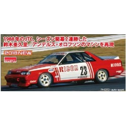 Ricoh Nissan Skyline GTS-R R31