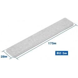 File Stick Soft 800